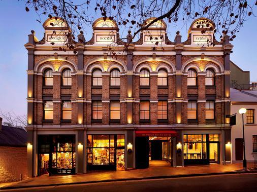 Harbour Rocks Hotel Sydney - MGallery by Sofitel - Sydney - Building