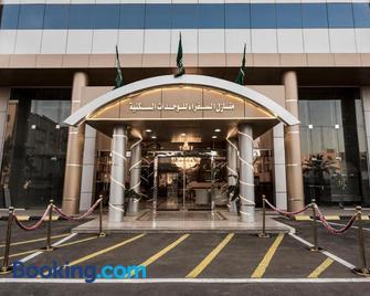 Manazel Al Sofara - Янбу - Building