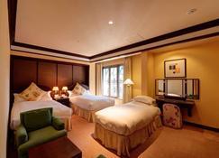 Mito Plaza Hotel - Mito - Bedroom
