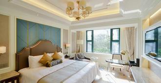 Xijiao State Guest Hotel - שנחאי - חדר שינה