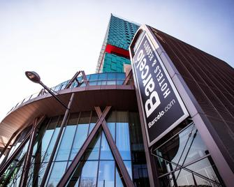 Barceló Milan - Мілан - Building