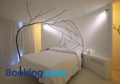 Alexander Museum Palace Hotel - Pesaro - Phòng ngủ