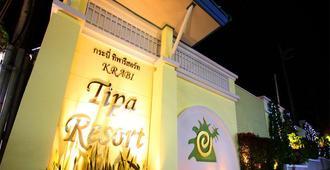 Krabi Tipa Resort - Krabi - Recepción