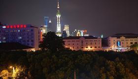 途宿蘇荷國際青年旅舍 - 上海外灘南京路外白渡橋店 - 上海 - 室外景