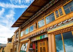 Huksum House - Shangri-La - Κτίριο