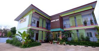 Amornrat Place - Nakhon Phanom