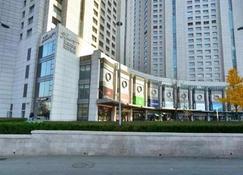 Qingdao Housing International Hotel - Qingdao - Building