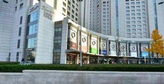 Qingdao Housing International Hotel - Qingdao - Edifici