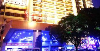 Guangzhou Hotel - Kanton - Rakennus