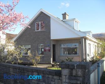 Glenarroch - Isle of Skye - Building