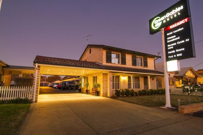 Green Gables Motel - Dubbo - Rakennus