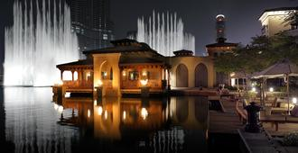 Palace Downtown - Dubai