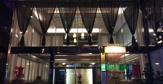 Well Garden Hotel - Taoyuan