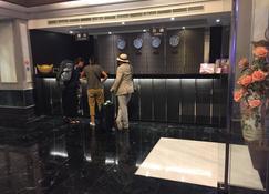 Well Garden Hotel - Taoyuan - Recepción