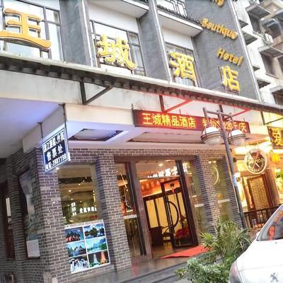 Wangcheng Boutique Hotel - Гуйлинь - Здание