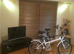 The Luxury apartmnet Tenmonkan - Kagoshima
