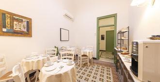 Palazzo Villelmi - צ'פאלו - מסעדה