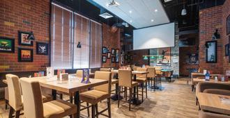 Ibis Styles Dragon Mart Dubai - דובאי - מסעדה