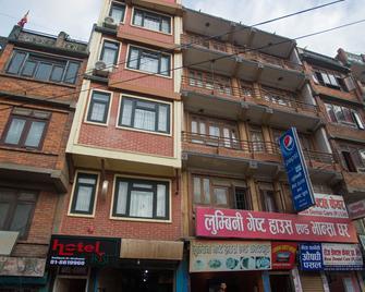 Hotel Tryst - Bhaktapur - Building