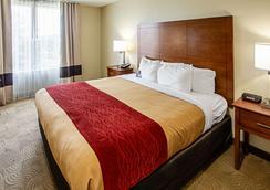 Comfort Inn & Suites - Santee - Bedroom