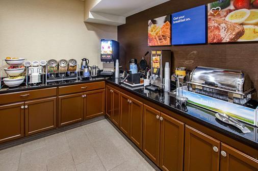 Comfort Inn & Suites - Santee - Buffet