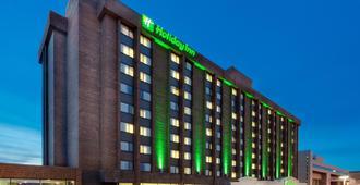Holiday Inn Binghamton Downtown - Binghamton