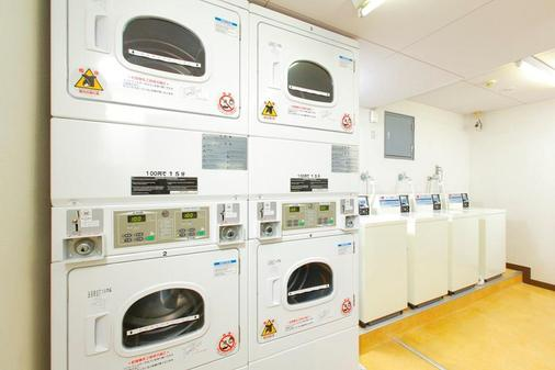Flexstay Inn Nakanobu - Tokyo - Tiện nghi giặt ủi