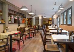 Auberge De La Petite Ferme, Super-Besse Est, The Originals Relais (Qualys-Hotel) - Besse-et-Saint-Anastaise - Restaurant
