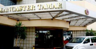 Lancaster Tamar Hotel - ביירות