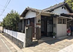 Uogashi 7070 Annex Knowme - Naoshima - Edificio