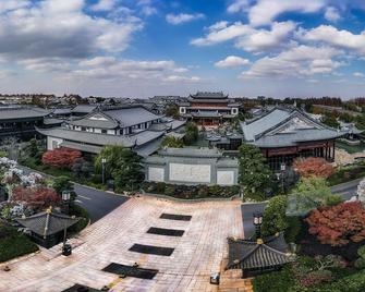 Royal Garden Hotel Shanghai - Shanghai - Outdoor view