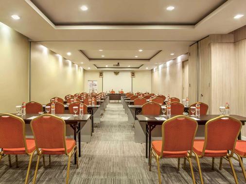 泗水市中心宜必思酒店 - 泗水 - 泗水 - 會議室