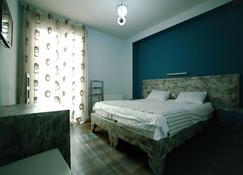 Hotel Kutaisi Globus - Kutaisi - Habitación