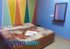 RK Holiday Home - Ooty - Bedroom