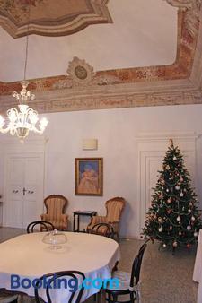 Il Palazzo - Scanno - Dining room