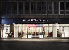 The Square - Копенгаген - Здание