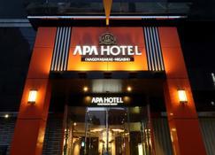 Apa Hotel Nagoya-Sakae Higashi - Nagoya - Building