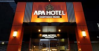 Apa Hotel Nagoya Sakae Higashi - Nagoya - Rakennus