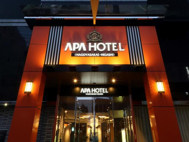 Apa Hotel Nagoya-Sakae Higashi - Nagoya - Toà nhà