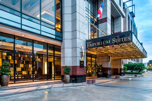 Emporium Suites by Chatrium - Bangkok - Building