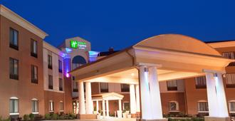 Holiday Inn Express & Suites Akron Regional Airport Area, An IHG Hotel - אקרון
