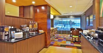 Fairfield Inn & Suites by Marriott Madison West/Middleton - Middleton - Bufet