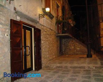 Appartamento Antica Acropoli - Centuripe - Building