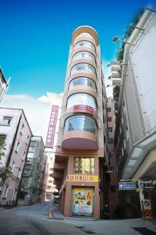 Towns Well Hotel - Macao - Edificio