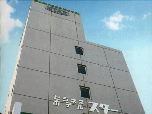 Business Hotel Star - Beppu - Rakennus