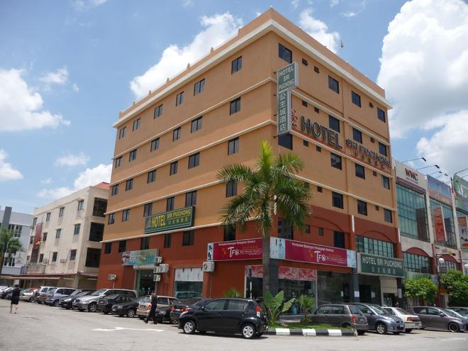 Sri Puchong Hotel - Puchong - Edificio