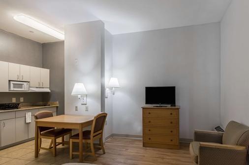 拉斐特 - 布魯薩德 6 號公寓 - 拉法葉 - 拉斐特 - 餐廳