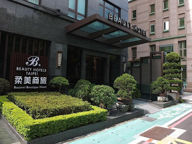 Beauty Hotels - Roumei Boutique - Taipei - Bina
