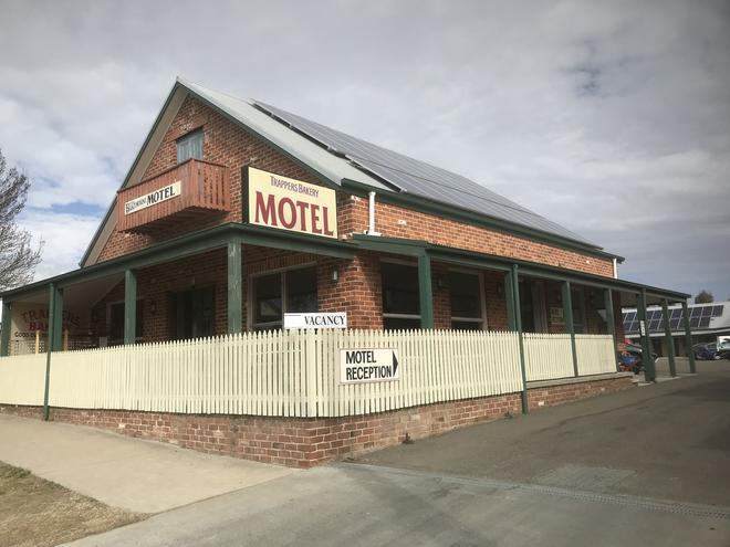 The Bakehouse Motel - Goulburn - Κτίριο