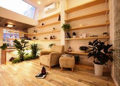 Wonderland French Concession - Xintiandi - Shangai - Lobby